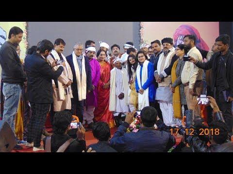 विश्व रिकॉर्ड : 109 वर्ष के रामाज्ञा राम का म्यूजिक एल्बम हुआ लॉन्च. Bhikhari Thakur