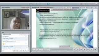 видео Витаминный Анализ / «Женское здоровье»