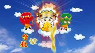 Happy Chinese New Year 2013 (Year of the snake) 北三媽 特別版