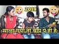 Valentine week funny jokes 2019   valentine day funny quotes in hindi   funny quotes on life 2019