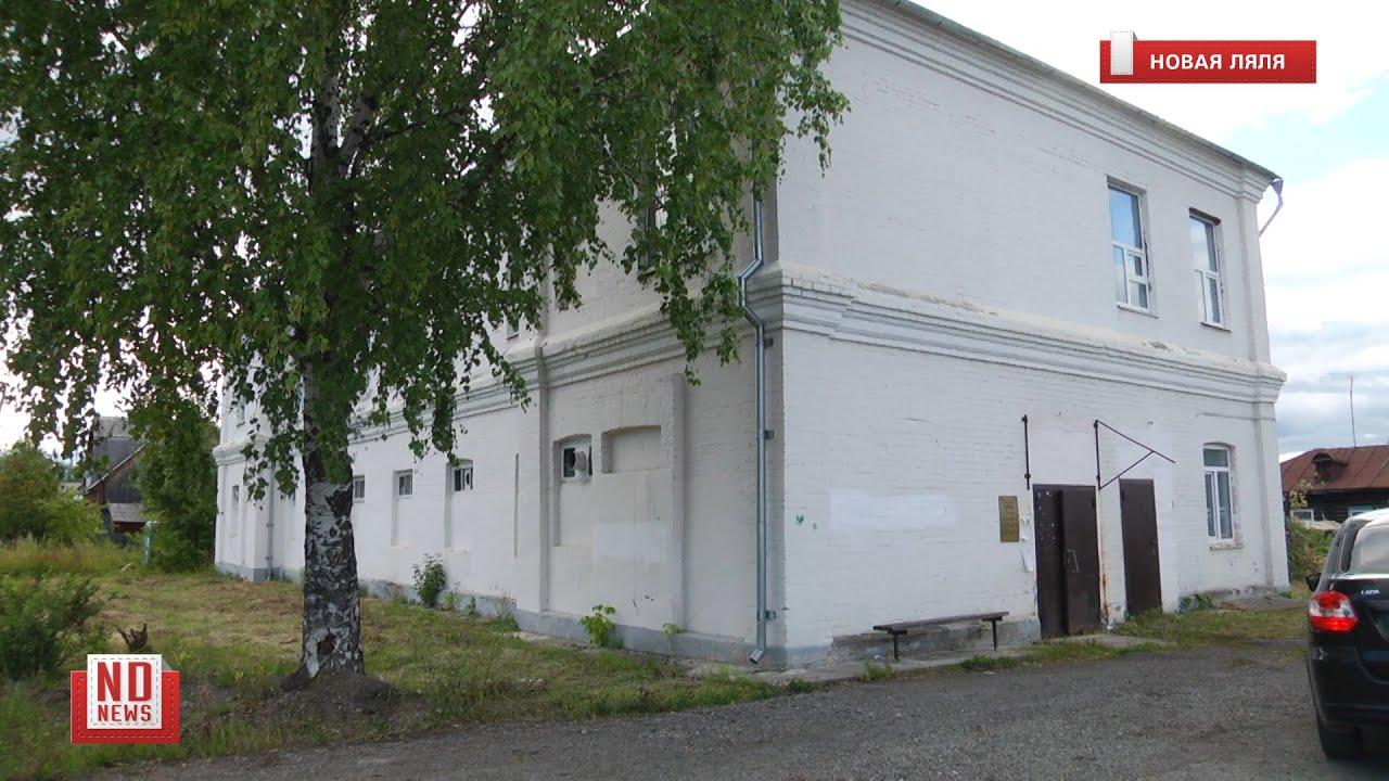 Бизнесмен хочет восстановить городскую баню. Прокуратура мешает