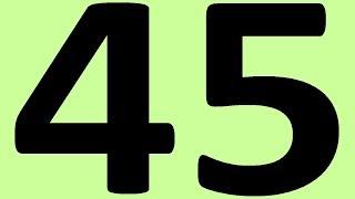 АНГЛИЙСКИЙ ЯЗЫК ДО АВТОМАТИЗМА ЧАСТЬ 2 УРОК 45 УРОКИ АНГЛИЙСКОГО ЯЗЫКА