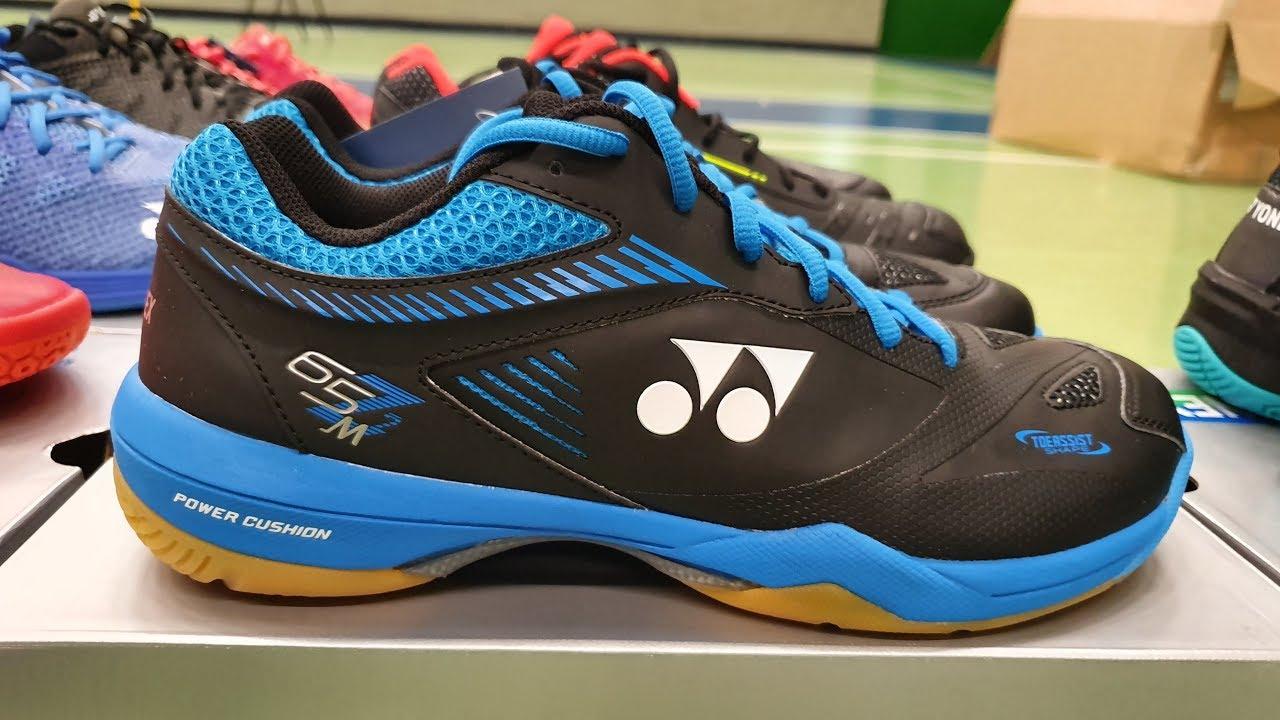 Yonex Badminton Shoes 2019/20 Season