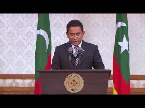 Statement given by President Yameen 17 10 2018