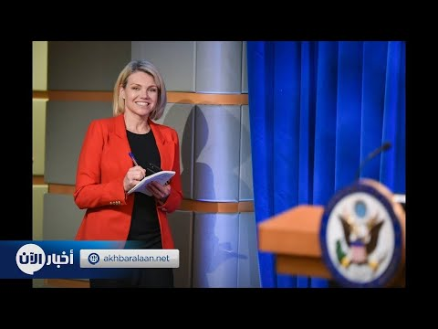 ناورت تعتذر عن منصب سفيرة واشنطن لدى الأمم المتحدة  - 08:54-2019 / 2 / 17