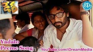 Download Hindi Video Songs - Dare Movie Songs - Yadalo Preme Song - Jeeva - Anjali - Karunas