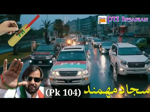 PTI New LATEST Song Sajjad Momand MPA Pk 104