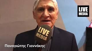Οι δηλώσεις των προπονητών του Λάζαρου Παπαδόπουλου στο ΔΑΚ. Σταυρούπολης