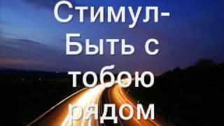 видео Стимул / Минздрав представит новый перечень ЖНВЛП к середине лета