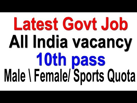 SSB GD Constable |10th Pass Latest Govt Job | All India Vacancy | Defence Job
