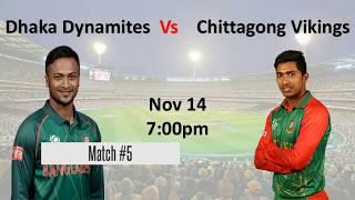 Chittagong Vikings Fixtures   BPL 2017