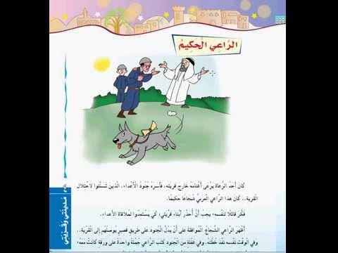 حل كتاب اللغه العربيه المستوى 5