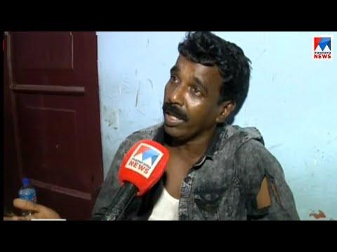പറവൂരിൽ മാധ്യമപ്രവർത്തകനെതിരെ ആക്രമണം |  Paravoor merchants attack