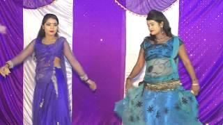 Pyar kahe Banaya Ram Ne Koi Aaye Mera Dil Thamne