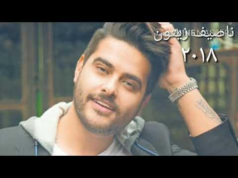 ناصيف زيتون   مجبور   ( مسلسل الهيبة )  , nassif zeytoun, majbour (al hayba series)