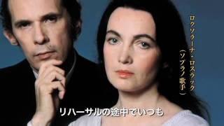 『グレン・グールド 天才ピアニストの愛と孤独』予告編