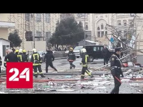 Взрыв в центре Баку: возможно, есть погибшие - Россия 24