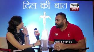 Tejinder Pal Singh Toor | Indian Shot Putter | Dil Ki Baat | IIA 2018 | Real Flavours News ||
