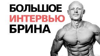 Ярослав Брин - большое интервью для Наталии Закхайм. Как выжить в экономике изобилия?