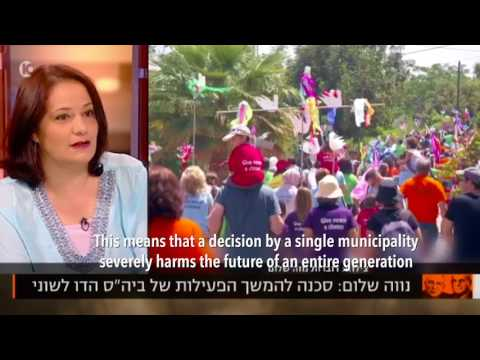 Neve Shalom Wahat Al-Salam Primary School Interview Channel10