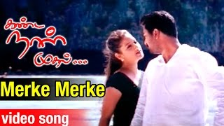 Merke Merke Video Song | Kanda Naal Mudhal Tamil Movie | Prasanna | Laila | Yuvan Shankar Raja