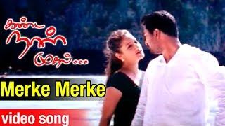 merke-merke-song-kanda-naal-mudhal-tamil-movie-prasanna-laila-yuvan-shankar-raja