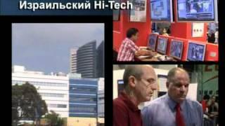 Таглит-Натив (Киев-Hi-Tech + Москва Art )(, 2010-10-28T11:35:10.000Z)