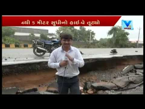 Heavy Rains Continue In Gujarat; Highways and Roads Washed Away | Vtv News