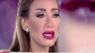 شقيقة ريهام سعيد تصدم الجميع وتكشف المستور عن ((مرض اختها ريهام سعيد))ادعو لها بالشفاء