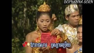 11. រាជសារប្រហារដួងចិត្ដ,(ស័ង្គសិល្ប៍ជ័យ),Saing Sill Chey Song rhm