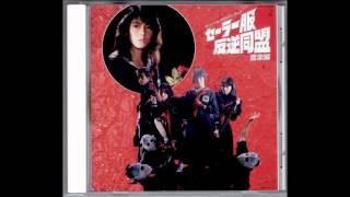 【曲目】 1. SHADOW OF LOVE (instrumental) 2. ミホのテーマ 3. 迫る魔...