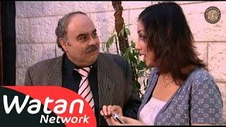 المسلسل الكوميدي شوفونا  ـ الحلقة 1 الأولى كاملة HD | Sofona