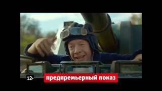 """""""Даль-ТВ""""-""""ТНТ"""" приглашает на ПРЕДПРЕМЬЕРУ фильма """"Жених""""!"""