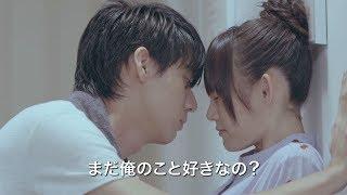 【予告編】「イタズラなKiss~Miss In Kiss」日本版予告編