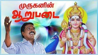 Muruganin Aarupadai || Padayathirai || Pushpavanam Kuppusamy