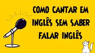 Como cantar em Inglês, mesmo sem saber falar Inglês (E COMO DIMINUIR A VELOCIDADE DA MÚSICA!)