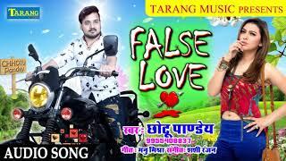 Chhotu Pandey (2019 )- False Love - Romantic Song 2019 || Hindi Latest Audio Song