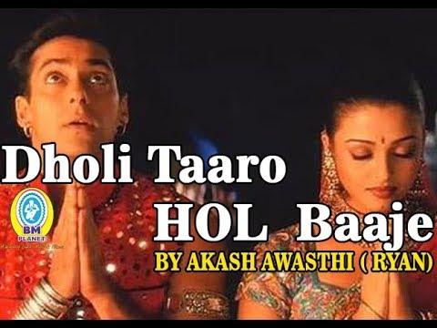 Dhol Baaje - Hum Dil De Chuke Sanam| Dandiya | @ R.yan | BM Planet