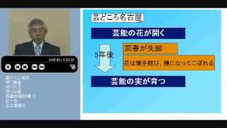 名古屋の特有の文化、名古屋人の気質について学びます。名古屋の特徴と...