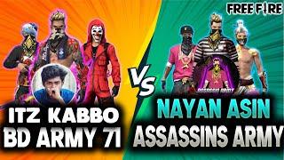 Assassins ARMY VS BDarmy71- NAYAN ASIN Squad VS ITZ KABBO Squad - India VS Bangladesh Friendly Match