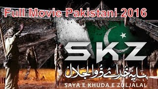 vuclip Saya E Khuda E Zuljalal Full Pakistani Movie  - ISPR Pakistani Movie