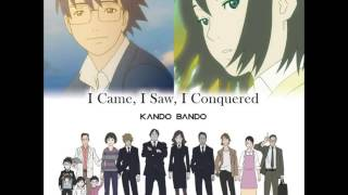 Kando Bando - I Came, I Saw, I Conquered