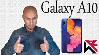 هاتف Galaxy A10 أرخص هاتف من سامسونج
