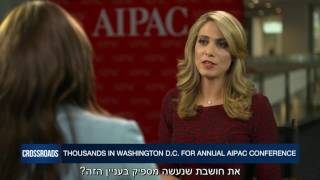 Interview to i24news in Washington DC - AIPAC 2017
