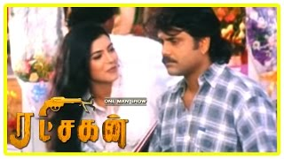 Ratchagan Tamil Movie Scenes | Sushmita Sen proposes Nagarjuna | SPB convinces Nagarjuna |Raghuvaran