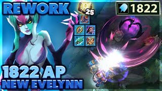THIS REWORK IS INSANE | CRAZIEST ULTIMATE EVER | REWORK EVELYNN - BunnyFuFuu