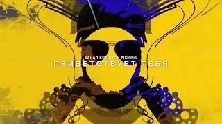 Фідерна кулінарія або як приготувати пастончино і прикормку своїми руками.