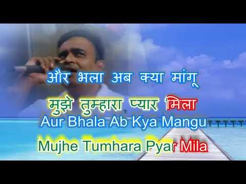 Tumse bana mera jeevan karaoke only for male singers by Rajesh Gupta