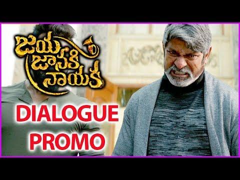 Jaya Janaki Nayaka New Trailer - Dialogue Promo   Bellamkonda Srinivas   Rakul Preet