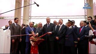 الافتتاح الرسمي للطبعة العشرين للصالون الدولي للكتاب  في الجزائر